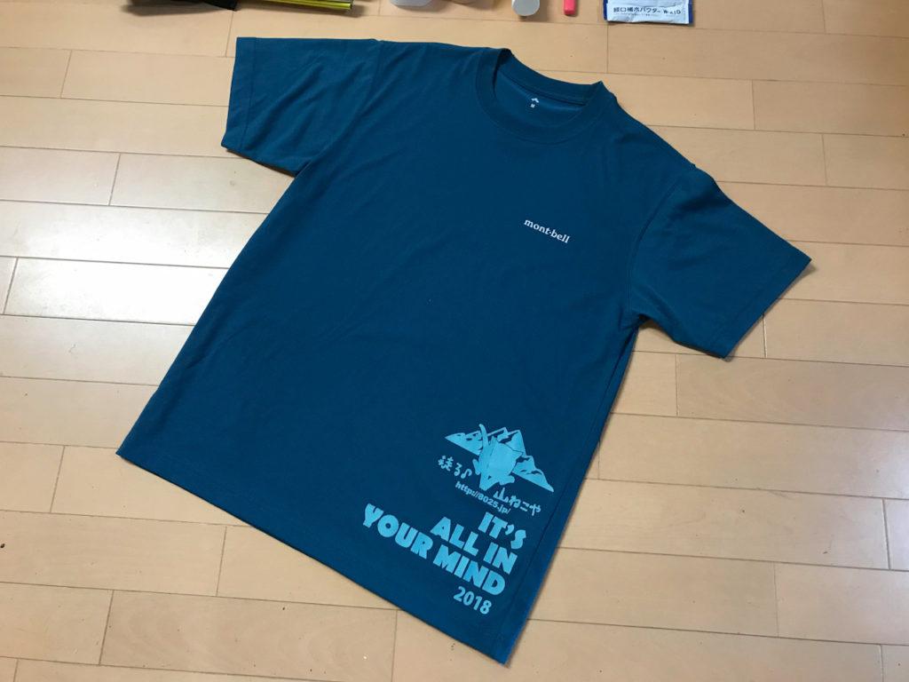山ねこやTシャツ